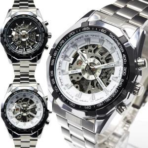 自動巻き 腕時計 メンズ 送料無料 1年保証 全2色 重厚なビッグフェイス仕様 3D フルスケルトン 自動巻き 腕時計 BOX 保証書付き WT-PR 0925|styleon