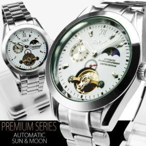 自動巻き 腕時計 メンズ 送料無料 1年保証 サン&ムーン 仕様 テンプスケルトン 自動巻き 腕時計 BOX 保証書付き WT-PR|styleon