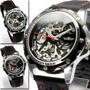 自動巻き 腕時計 メンズ 送料無料 全2色 1年保証 フルスケルトン 自動巻き 腕時計 BOX 保証書付き 0515