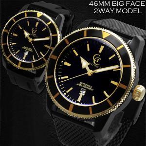 腕時計 メンズ 防水 1年保証 46mm ビッグフェイス 腕時計 ブラック&ゴールド 交換用ラバーベルト(ブラック)付属 BOX付き styleon