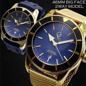 腕時計 メンズ 防水 1年保証 GENTY&CO.  46mm ビッグフェイス 腕時計 ネイビー&ゴールド 交換用ラバーベルト(ネイビー)付属 BOXき styleon