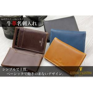 カードケース メンズ レディース 牛革 メンズ LUCIANO VALENTINO スタンダード 名刺入れ カードケース LT-GS 11SP