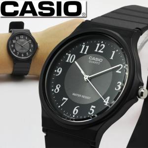 腕時計 メンズ レディース 送料無料 1年保証 CASIO カシオ  3気圧 防水 ユニセックス 腕時計 BOX 保証書付き チープカシオ チプカシ|styleon