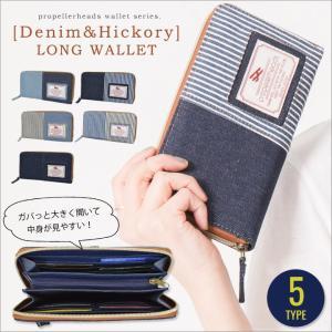 長財布 レディース 多機能 シンプル 大容量 財布 カード Paquet du Cadeu パケカドー シンプル 小銭入れ カード入れ  プレゼント|styleonbag