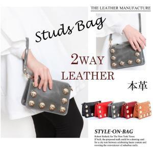 レザーバッグ 本革 ショルダーバッグ 2way スタッズバッグ ミニバッグ ポシェット バッグインバッグ 5カラー|styleonbag