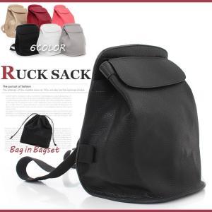 リュック レディース 大人 マザーズバッグ ママバッグ デイバッグ 大容量 大きめ 通学 通勤 かわいい おしゃれ ギフト プレゼント |styleonbag