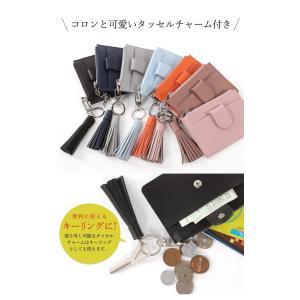 カードケース 革 名刺入れ 本革 レディース ...の詳細画像2