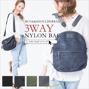 気分やシーンに合わせて3WAYで楽しめる♪ナイロン×本革バッグ 高級感のある上品な光沢が美しい、しっ...