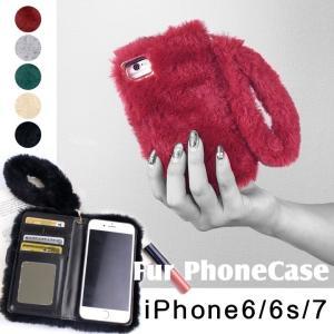 iPhone8 iPhone7 ケース スマホケース 手帳型ケース  アイフォンケース ファー 持ち手 ハンドストラップ ファーケース iphone6 iphone6s iphone7 ケース styleonbag