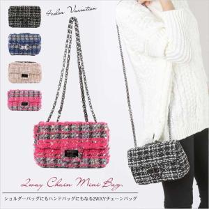 チェーンバッグ ミニバッグ レディース バッグ ショルダー バッグ 2WAY チェーン パーティーバッグ 編みこみ|styleonbag