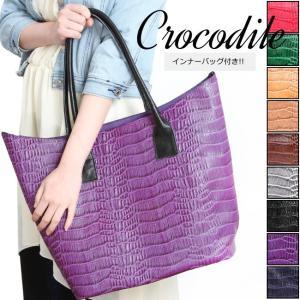シンプルなデザインA4対応で大容量、インナーバッグ付き!通勤・通学にも最適なトートバッグ レディースバッグ|styleonbag