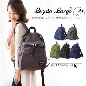 Legato Largo レガートラルゴ リュック リュックサック 撥水リュック レディース メンズ...