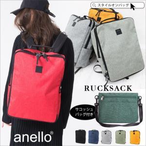 リュック anello アネロ 大容量 バックパック サコッシュバッグ シンプル 多収納 多機能 リ...