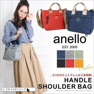 anello ショルダーバッグ アネロ バッグ ミニ ショルダー トートバッグ レディース メンズ シンプル バッグ 鞄 かばん 斜め掛け|styleonbag