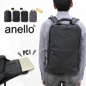 anello大容量リュックサック! ノートPCも収納できる大容量リュックサック! 18個のポケットで...