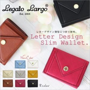 財布 レディース 三つ折り財布 ミニ 薄型 極小  財布 スリム コインケース カード Paquet du Cadeu 小さい シンプル|styleonbag