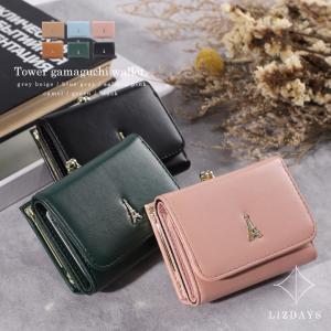 財布 三つ折り財布 レディース カード入れ 小銭入れ 本革 がま口財布 サイフ 多収納 レザー 牛革|styleonbag