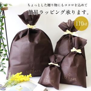 ラッピング 単品での購入は不可 大切な贈り物に!簡易ラッピング ※すべてのクーポン割引対象外です|スタイルオンバッグ