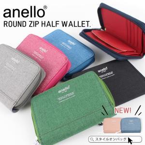 財布 anello アネロ 財布 二つ折り 財布 レディース...