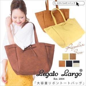 トートバッグ レディース フェイクレザー A4 大容量 シンプル バッグ 鞄 リボン トートバッグ Legato Largo レガートラルゴ|styleonbag