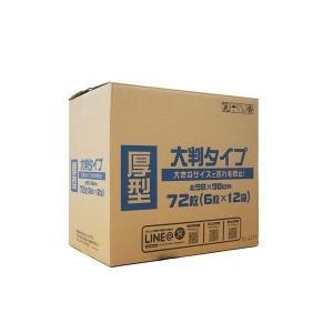 大判シーツ〜しっかり吸収タイプ 72枚(6枚×12個入)ぺットシーツ ペットシート 犬 トイレシート...