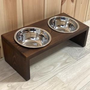 ペット用 食器&食器スタンド セット ダブル Mサイズ ブラウン 小型犬向け フードボウル 食器台 ...