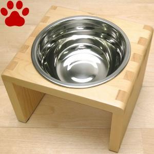 ペット用 食器&食器スタンド セット シングル Mサイズ ナチュラル 小型犬向け フードボウル 食器...