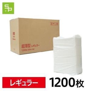 超薄型ペットシーツ レギュラー 1200枚 (300枚×4袋...