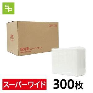 ペットシーツ スーパーワイド 超薄型 300枚 (75枚×4袋)  業務用ペットシート 犬 トイレシ...