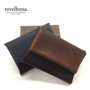 revelbona 日本製ミニウォレット(小銭入れ) 002CL|stylewebdirect