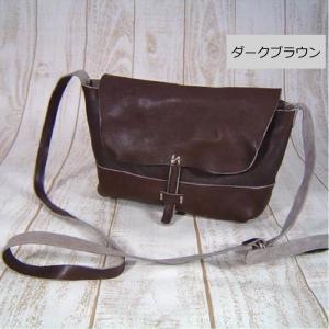 Lien リアン 0108601 栃木レザージーンズカブセショルダー 日本製|stylewebdirect
