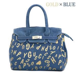 GUSCIO グッシオ 12-0885 洗い加工デニム グッシオハッピー 2WAYハンドバッグ|stylewebdirect