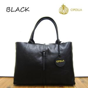 CIPOLLA チッポラ トートバッグ カウレザートートバッグ 47835|stylewebdirect