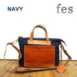 fes フェス 48077 ハンドバッグ キャンバス素材×カウレザー2wayハンドバッグ|stylewebdirect