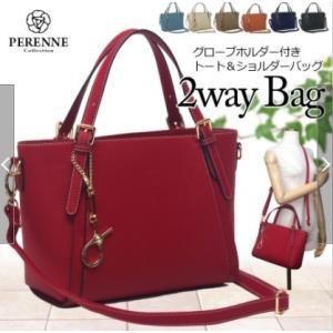PERENNE ペレンネ 594 2wayバッグ グローブホルダー付き2wayバッグ|stylewebdirect