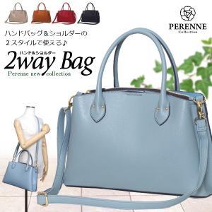 PERENNE ペレンネ 713 2wayバッグ シンプルなハンド&ショルダーバッグ|stylewebdirect