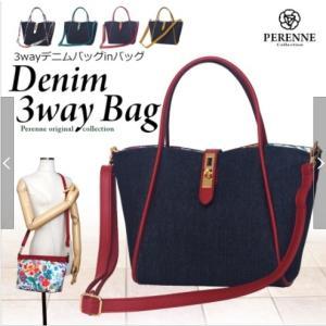 Perenne ペレンネ 721 3wayバッグ インナーバッグ付き3wayデニムバッグ|stylewebdirect
