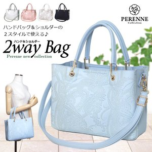 PERENNE ペレンネ 725 2wayバッグ 刺繍柄エンボス加工のスクエア型バッグ|stylewebdirect
