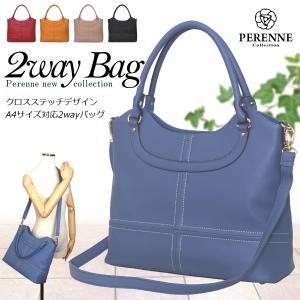 PERENNE ペレンネ 735 2wayバッグ A4サイズ対応!クロスステッチデザインバッグ|stylewebdirect