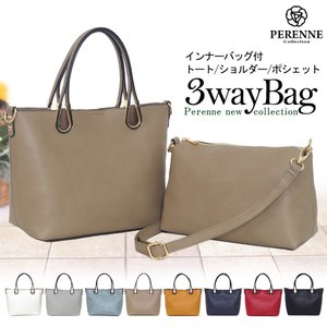 Perenne ペレンネ 3wayバッグ 馬蹄ハンドルのバッグinバッグ 818|stylewebdirect
