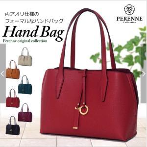 Perenne ペレンネ 870 ハンドバッグ 両アオリ仕様のフォーマルなバッグ|stylewebdirect