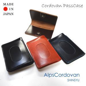tachiya タチヤ 90452N コードバンパスケース AlpsCordovan 日本製|stylewebdirect