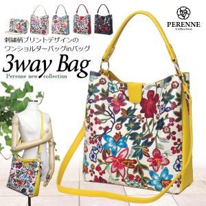 PERENNE ペレンネ 987 3wayバッグ 刺繍プリントのワンショルバッグinバッグ|stylewebdirect