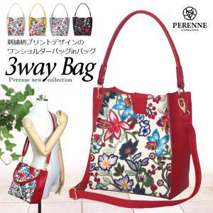 PERENNE ペレンネ 988 3wayバッグ 刺繍プリントのワンショルバッグinバッグ|stylewebdirect