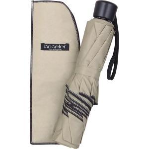 ブライスラー 65cm大判サイズ軽量カーボンミニ傘 ベージュ BR658TS|stylewebdirect