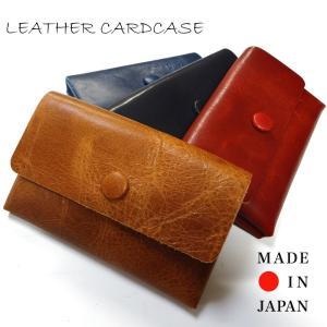 reccurence リクレンスH014ND 日本製 カードケース|stylewebdirect