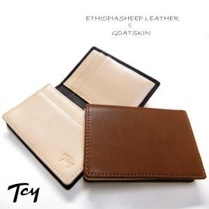 tachiya タチヤ I021TO エチオピアシープ×ゴートスキンカードケース|stylewebdirect