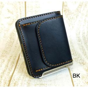 Lien リアン LIT6610 栃木レザーベリーシンプル二つ折れ財布|stylewebdirect
