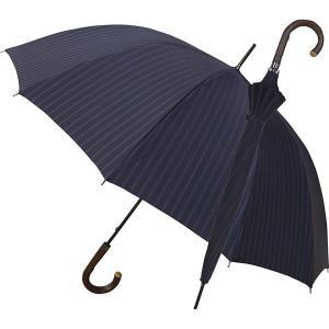 〈匠〉有村 (職人の手作り)雨天兼用紳士先染綾織長傘(UVカット)ネイビー OBAR-6512|stylewebdirect