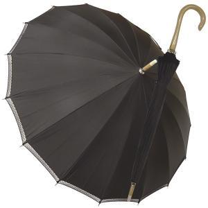 チェルベ 晴雨兼用16本骨レース付長傘(UVケア)OCM-4167|stylewebdirect